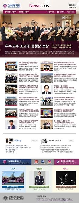 News Plus 썸네일 이미지